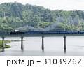 錦秋湖を行くD51 31039262