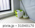 風呂掃除 31040170