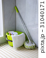風呂掃除 31040171