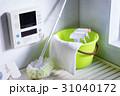 風呂掃除 31040172