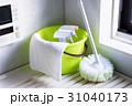 風呂掃除 31040173