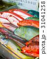 海水魚 魚 食材の写真 31041258