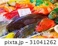 海水魚 魚 食材の写真 31041262