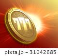 コイン 31042685