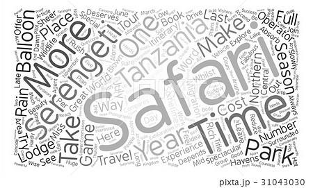 Text Background Word Cloud Conceptのイラスト素材 [31043030] - PIXTA