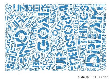 Text Background Word Cloud Conceptのイラスト素材 [31044762] - PIXTA