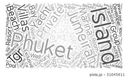 Text Background Word Cloud Conceptのイラスト素材 [31045611] - PIXTA