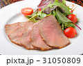 ローストビーフ 牛肉 肉料理の写真 31050809
