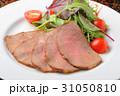 ローストビーフ 牛肉 肉料理の写真 31050810
