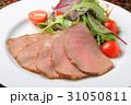 ローストビーフ 牛肉 肉料理の写真 31050811