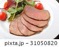 ローストビーフ 牛肉 肉料理の写真 31050820