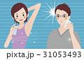 汗 男性 女性のイラスト 31053493