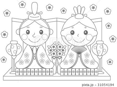 ひなまつりぬりえのイラスト素材 31054194 Pixta