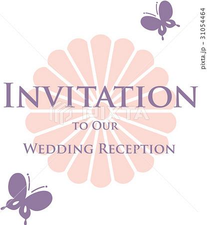 蝶のシルエットのウェディング素材 invitation のイラスト素材