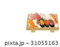 今日のご飯握り寿司 31055163