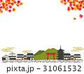 京都 町並み ベクターのイラスト 31061532