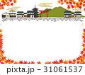 京都 町並み ベクターのイラスト 31061537