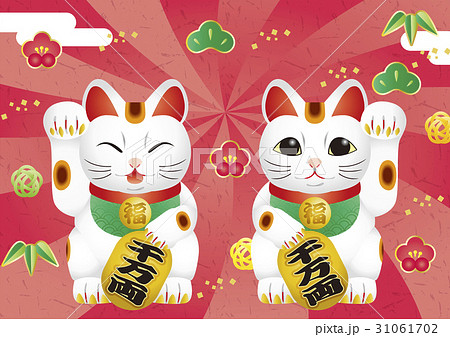 招き猫 31061702