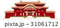 首里城 31061712