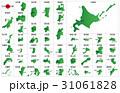 日本 都道府県 日本列島のイラスト 31061828