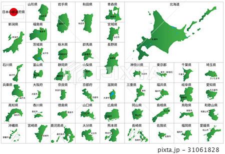 日本の都道府県緑1枠名称 31061828
