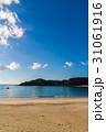弓ヶ浜 海水浴場 ビーチの写真 31061916