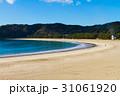 弓ヶ浜 海水浴場 ビーチの写真 31061920