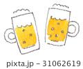 ビールで乾杯 31062619