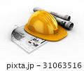 工事 建築 建設のイラスト 31063516