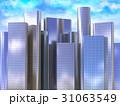 ビル 建物 建築物のイラスト 31063549