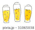 ビールで乾杯 31065038