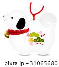 戌 戌年 犬のイラスト 31065680