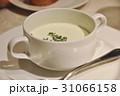 ポタージュスープ 31066158