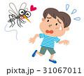 蚊 子供 イラスト 31067011