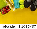 健康 健康的 元気の写真 31069467