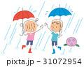 梅雨 傘 雨のイラスト 31072954