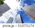 高層ビル オフィス街 ビジネス街の写真 31073174