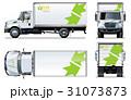 ベクトル トラック テンプレートのイラスト 31073873