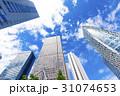 高層ビル オフィス街 ビジネス街の写真 31074653