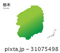 栃木県の地図2:イラスト素材 31075498