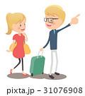 旅行する家族 カップル 31076908