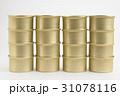 空き缶 31078116