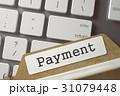支払い 支払 支払うのイラスト 31079448