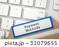 支払い 支払 方式のイラスト 31079655