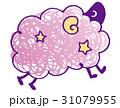 牡羊座のイラスト 31079955