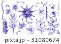 ブルー 刷毛 磨くのイラスト 31080674