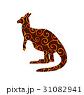 Kangaroo marsupial mammal color silhouette animal 31082941