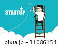 Man climbing stair entrepreneurship concept. 31086154