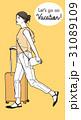 休暇で旅行へ出かけるおしゃれな女性 31089109