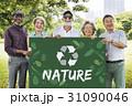環境 リサイクル 貯蓄の写真 31090046